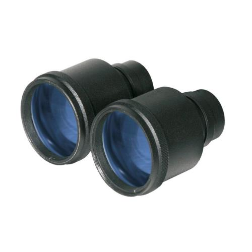 ATN Set 3x lenses